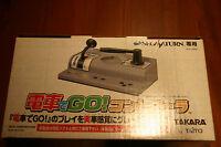 Sega Saturn Densha De Go Arcadestick Controller Originale+box E Manuali.new.. - saturn - ebay.it
