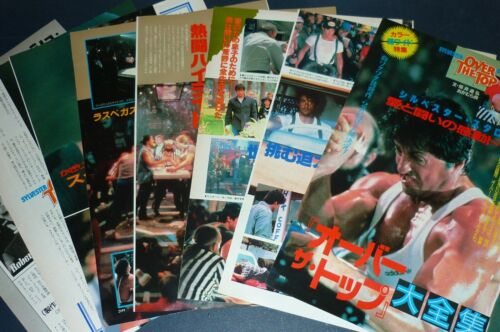 SYLVESTER STALLONE Over The Top 1987 Japan Clippings 8-SHEETS(15pgs) vh/m