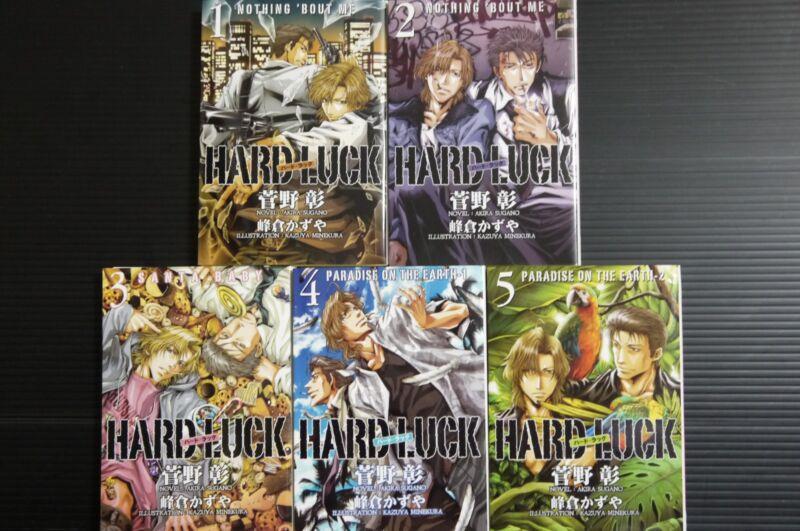 JAPAN Kazuya Minekura, Akira Sugano novel: Hard Luck novel 1~5 set