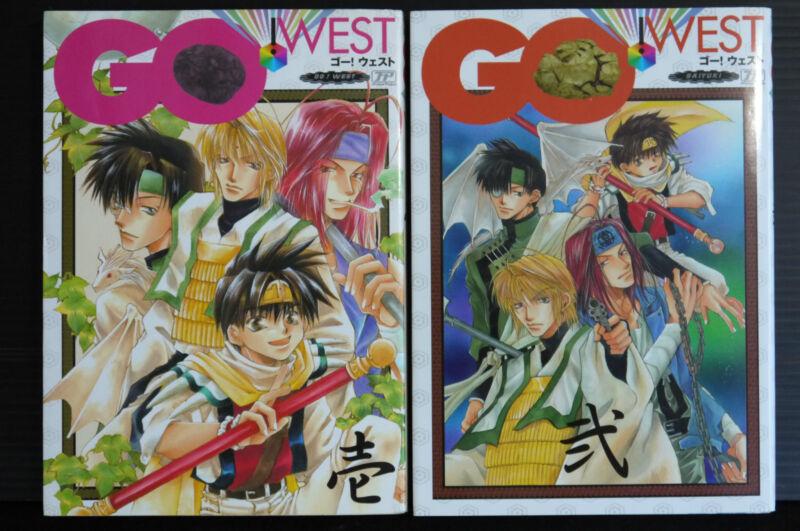 JAPAN Saiyuki manga Anthology Comic GO!WEST 1~2 Complete Set