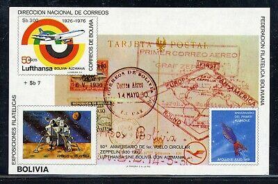 Bolivia SPACE MNH Selections: MICHEL BLOCK #104 Lunar Module APOLLO XI $$$