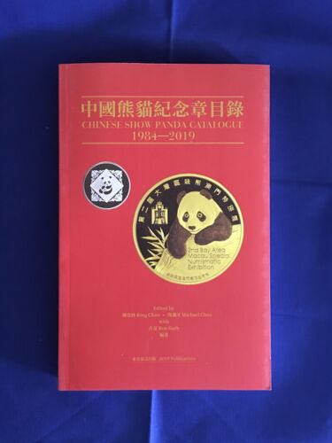 NEW BOOK - Chinese Show Panda Catalogue: 1984-2019