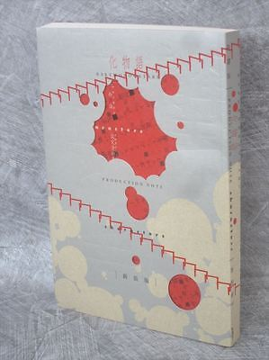 BAKEMONOGATARI Production Note Shinso-Ban Concept Art Works Design Book