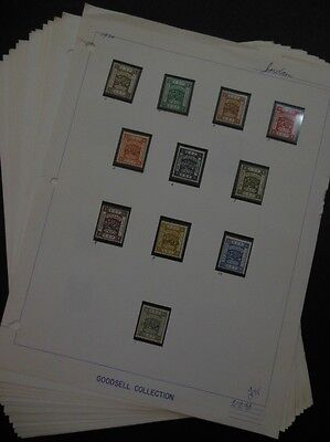 JORDAN : Beautiful, almost all MOG collection on pgs from 1920-1944. Cat £1,326.