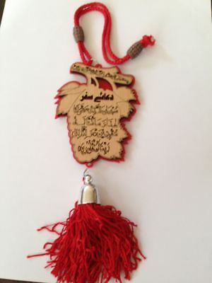 Dua for Travel and ALLAH MUHAMMED Car Hanging Islamic  Double Side  Ornament