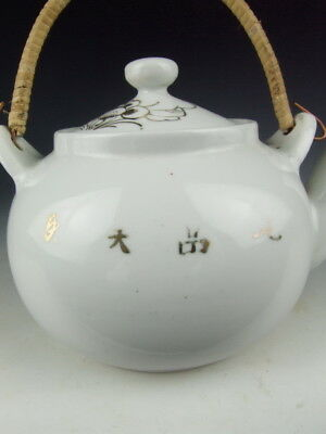 Chinese Antique Gilt Porcelain Handled Tea Pot w Flower Pattern