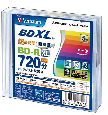 NEW 5 Verbatim Blu-ray 100gb BD-R XL Triple Layer 4x Speed Inkjet Printable Disc