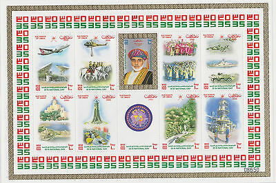 OMAN – 2005 Spectacular National Day souvenir sheet MNH-VF – Scott  473