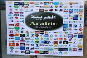 ArabiC TV channels / iPTV BOX