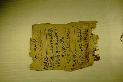 Antique manuscript  Mamluk era َQuran Kuran page  original handmade calligraphy