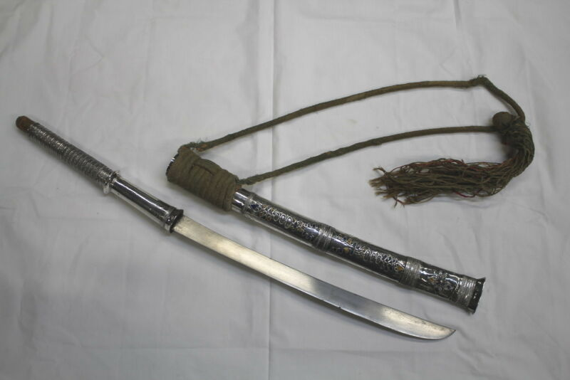 Burma Dha Sword Vet WW2 Bring Back