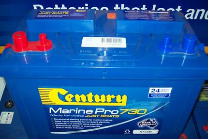 CENTURY MARINE PRO 730 24 MTHS NATIONAL WARRANTY BRAND NEW NO SEC