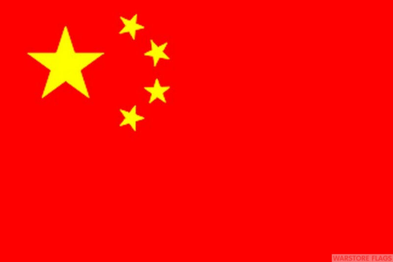 """CHINA 18"""" x 12"""" FLAG suitable for Boats Caravans Treehouses flags CHINESE"""