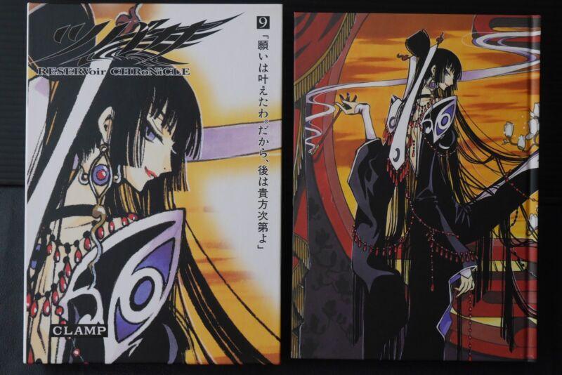 JAPAN Clamp manga Reservoir Chronicle vol.21 Deluxe Edition w//Case Tsubasa