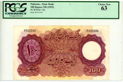Pakistan ... P-14b ... 100 Rupees ... ND(1953) ... *Ch UNC* ... PCGS 63