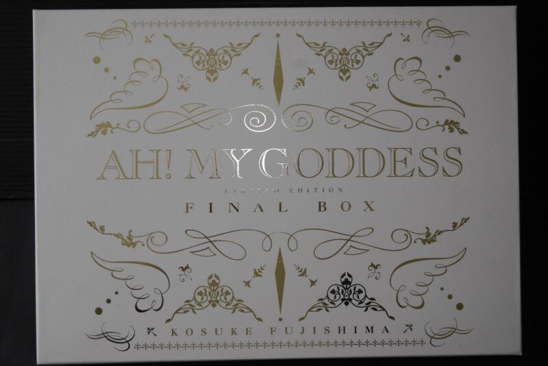"JAPAN Kousuke Fujishima: Oh My Goddess! vol.48 Limited Edition ""Final Box"""