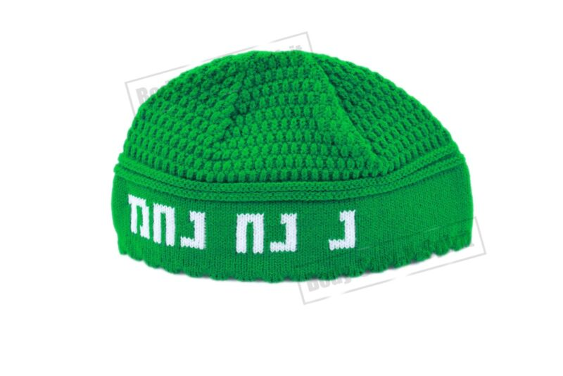 Green Rabbi Na Nachman Knitted Kippah Yarmulke Tribal Jewish Hat covering Cap