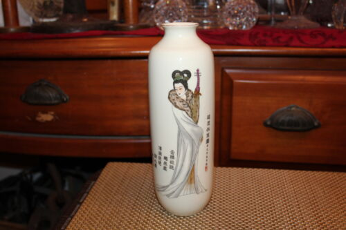 Chinese Porcelain Vase Glamorous Woman #1 Signed Symbols Stamps