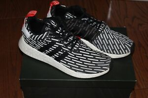 Nmd r2 size 13