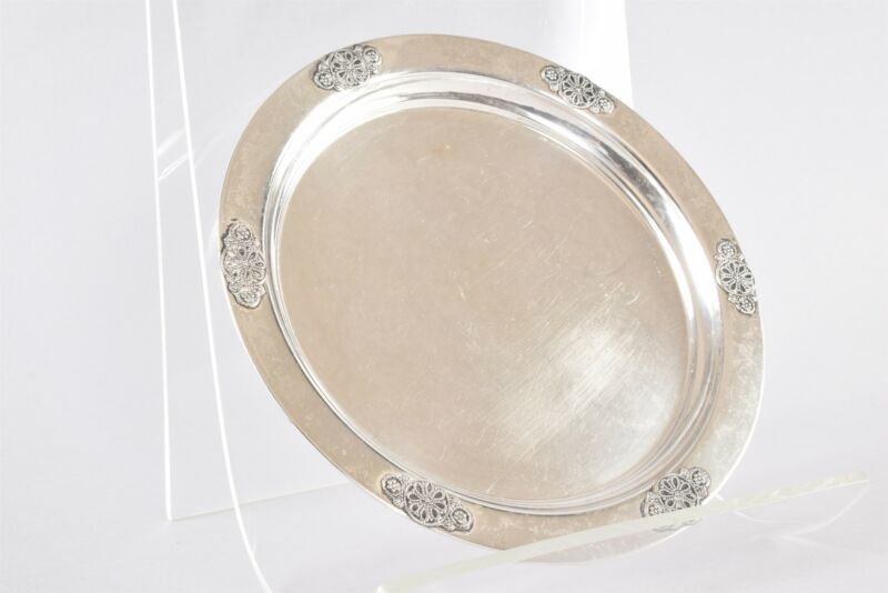 """Antique 6-1/2"""" Solid Sterling Silver Plate (103.88g)"""