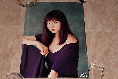 Vintage IBM OS/2 Advertisement Print Poster w Japanese Actress Tomoko Yamaguchi
