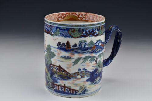 Rare 18th Century Chinese Export Porcelain Monochrome Tankard