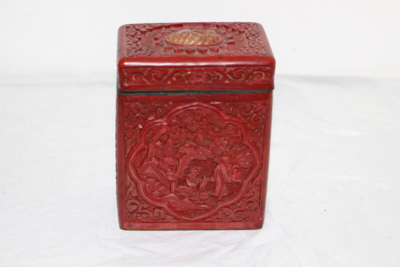 OLD CHINESE CARVED CINNABAR LACQUER CARD BOX W/JADE CABOCHON