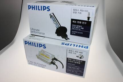 Philips Superslim 35w 6000k HID Xenon Canbus conversion kit New!! Warwick Farm Liverpool Area Preview