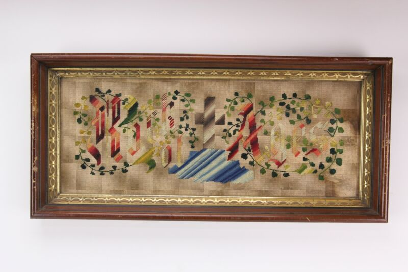 Antique Victorian Framed Rock of Ages Paper Punchwork Needlepoint Embroidery