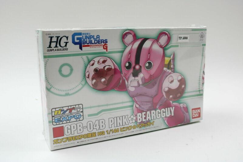 HG 1/144 GPB-04B Pink BearGGuy (Expo Limited)