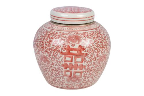 """Red and White Porcelain Double Happiness Porcelain Ginger Jar 9"""""""