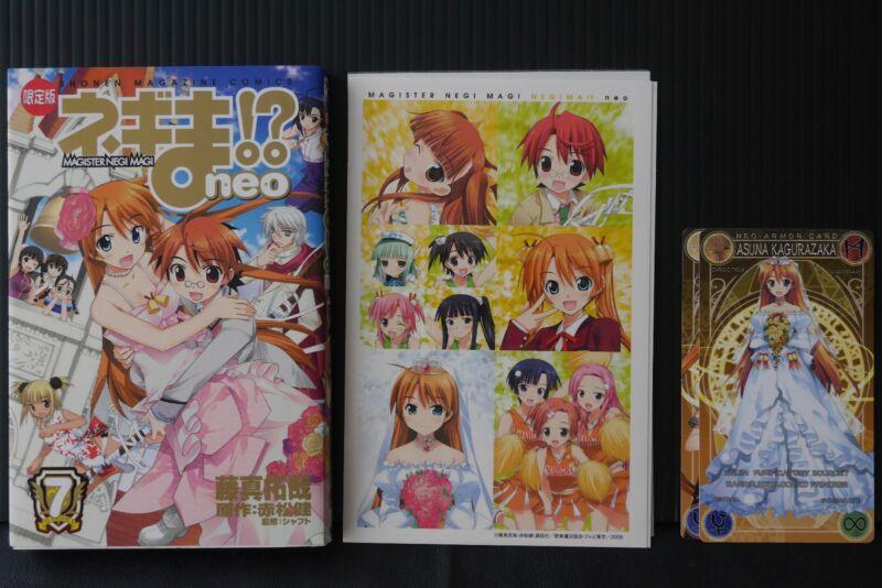 JAPAN manga: Negima!? neo vol.7 Limited edition