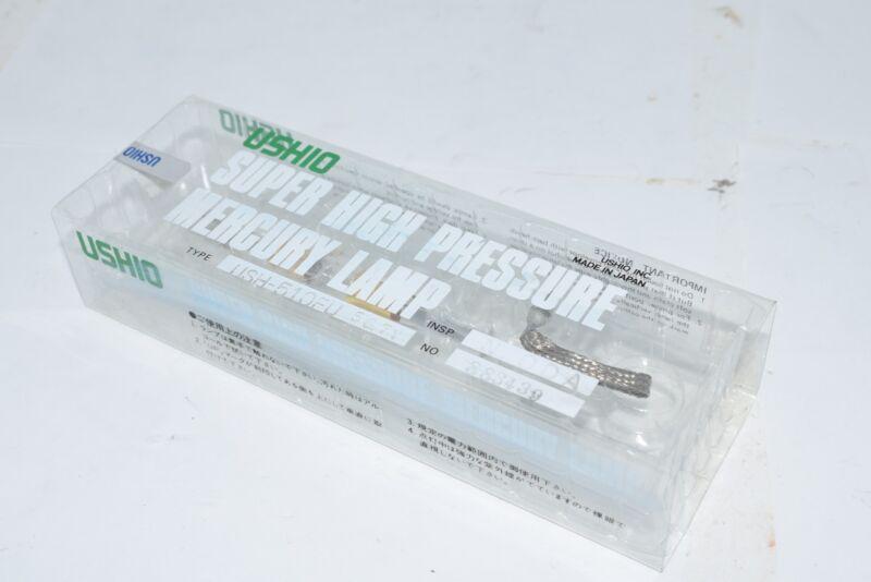 NEW USHIO USH-510FU - 500W (200W simmer) flash UV lamp