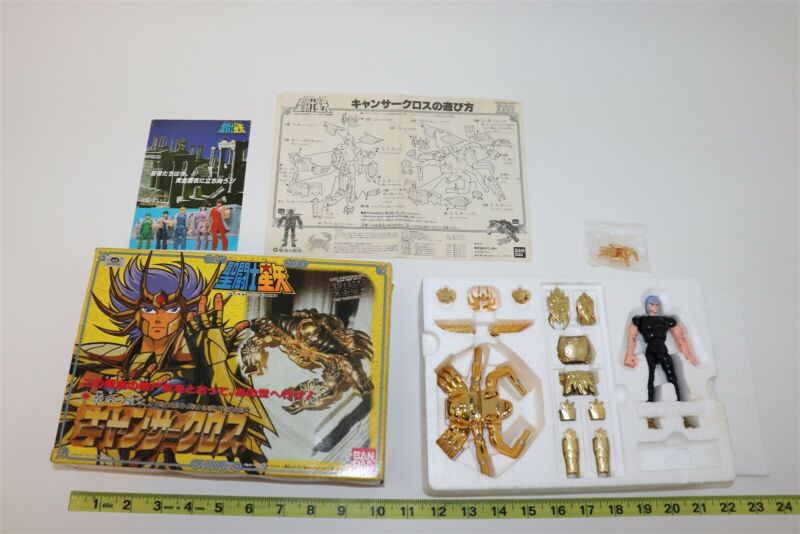 1987 Original Saint Seiya Gold Cancer Deathmask VINTAGE Bandai Figure Japan