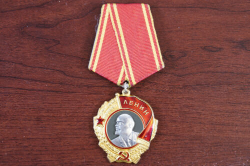Order of Lenin #282640