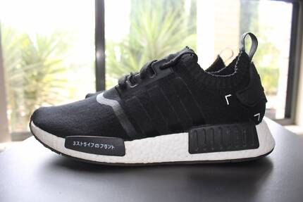 "Adidas NMD R1 2016 ""Japan Black Boost"" Reps"