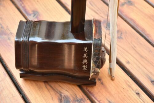 Antique Rosewood Erhu Made by Master Wan Qixing, excellent