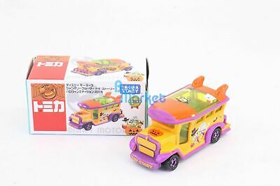 Disney Toy Cars Halloween (Takara Tomy Tomica Disney Motor Halloween Jamboree Cruiser Toy Story Diecast)