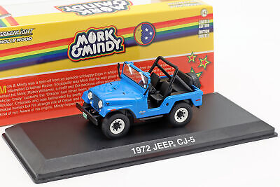 Gas Pump Zapfsäule *** Greenlight 1:64 OVP 1974 Jeep CJ-5 Copper metallic