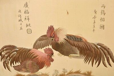 Chinese Frame Silk Embroidery Textile Panel Calligraphy 2 Rooster NOT PAINTING