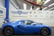 Bugatti Veyron Grand Sport|VITESSE SUSPENSION|TWO TONE|