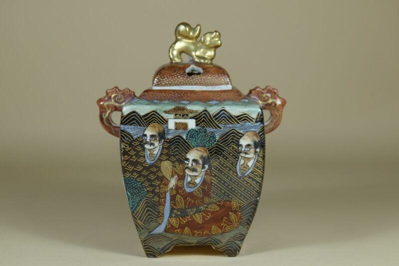⭕️ Antique Japanese Meiji Satsuma Gold Gilt Gods Floral Porcelain Censer.
