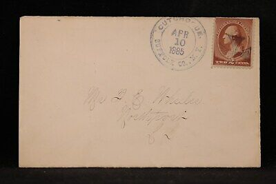 New York: Cutchogue 1885 Cover, Suffolk County Cancel & Fancy Maltese Cross