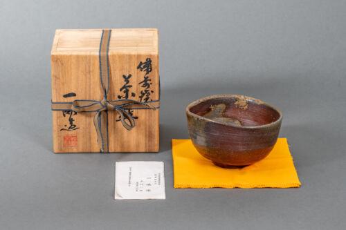 KIMURA ICHIRO JAPANESE BIZEN CHAWAN POTTERY TEA BOWL CERAMICS