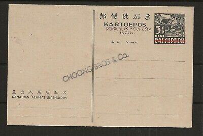 Netherlands Indies Indonesia Revolution Period Kartoepos