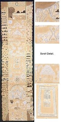 Kirkwall Scroll