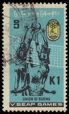 "BURMA 215 (Mi216) - SE Asian Peninsular Games ""Volleyball"" (pa74395)"