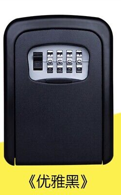 4 Digit Password Combination Key Lock Box Outdoor Wall Mounted Security Storage