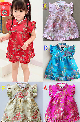 New Baby Toddler Girl Chinese Asian Birthday Shirt Floral Top Dress Outfit Set](Chinese Girl Outfit)