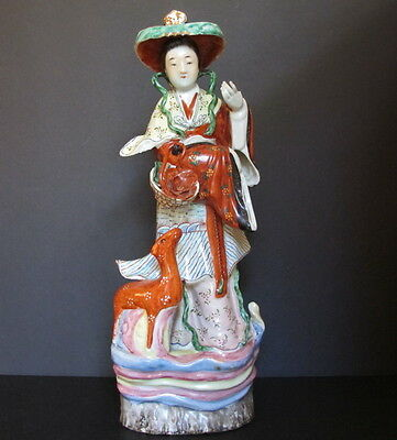 Antique Chinese Famille Rose Porcelain Lady Goddess Magu Statue Figurine 14.25